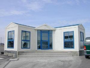 Modulos prefabricados oficina for Modulos oficinas prefabricados